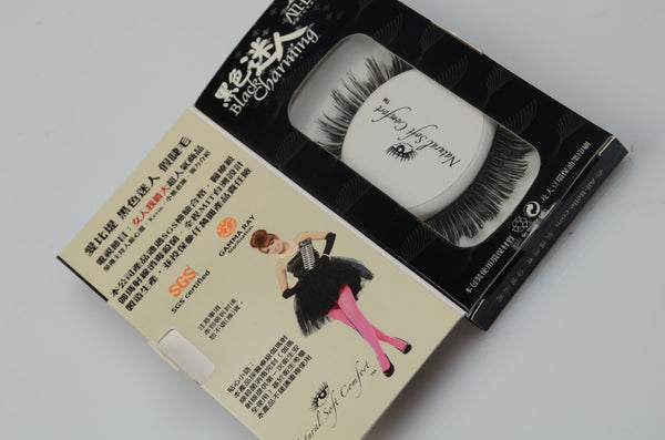 All-Belle Natural Lash- A4885 (Single Pair)