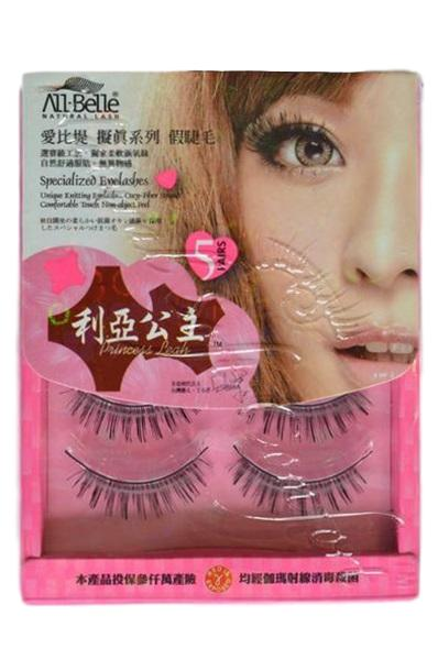 All-Belle Natural Lash C2123 (5 Pair)