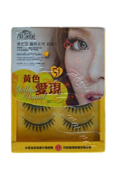 All-Belle Natural Lash C3122 (5 Pair)