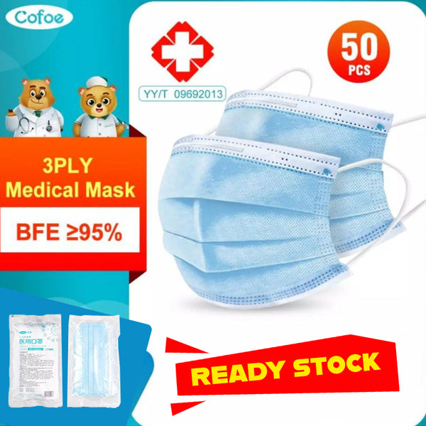 3ply Disposable Medical Face Mask For Adult