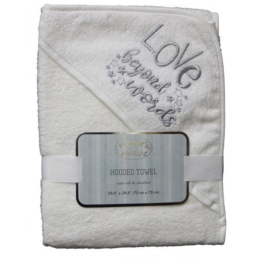 Mothers Choice Hooded Towel HT2932