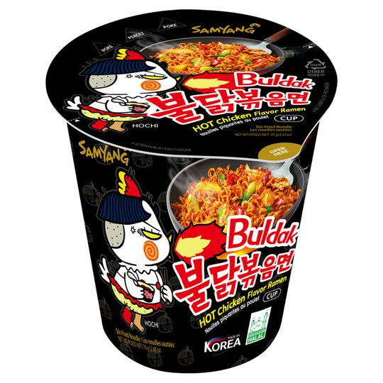 Samyang Hot Chicken Noodles Cup 70g