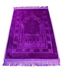 Padded  Musallah Purple 1800X800