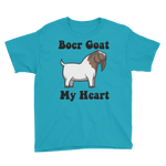 Boer Goat My Heart Youth Short Sleeve T-Shirt