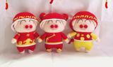 Shereo's crochet pattern of Spring Festival Piggies dolls Series three red styles