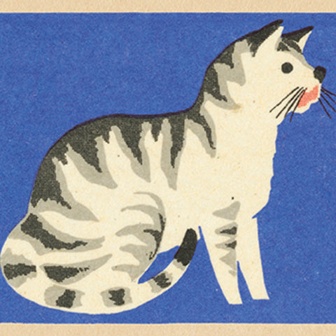 Vintage Matchbox Stripey Cat - Single Greeting Card