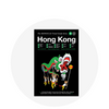 Travel Guide / Hong Kong