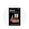 Travel Guide / Seoul