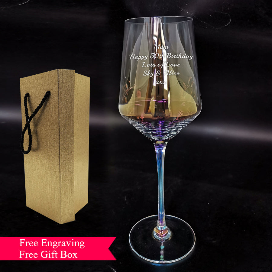 Personalised Engraved Lustre Wine Glass - EDSG