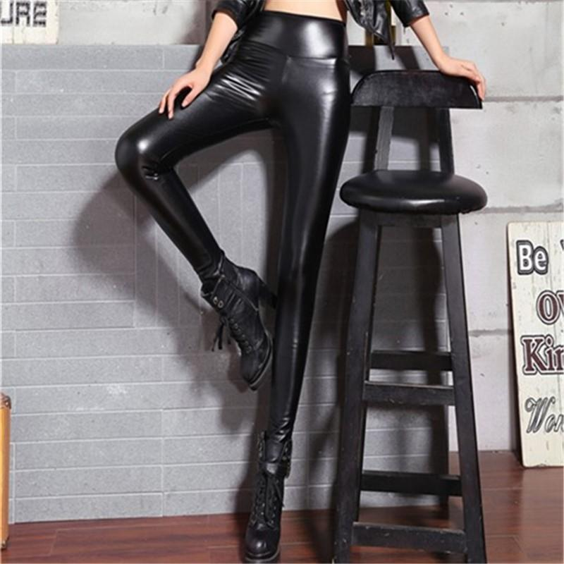 PMS Pants Black / s PU Leather Pants With High Waist And Super Soft Four Sides