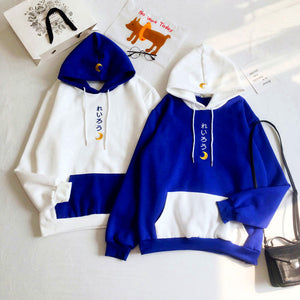 Blue And White Moon Hoodie PN0991
