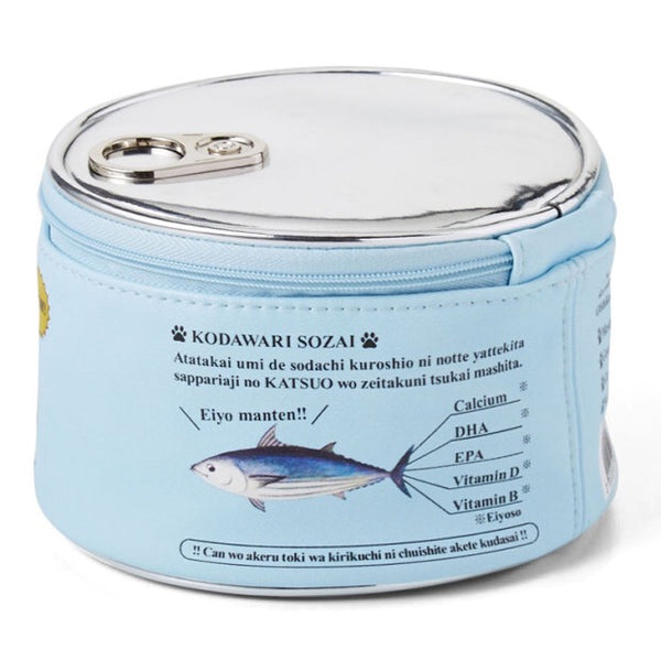 Cute Canned Fish Makeup Bag PN2303