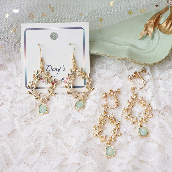 Cute Leaf Asymmetrical Earrings/Clips PN1497