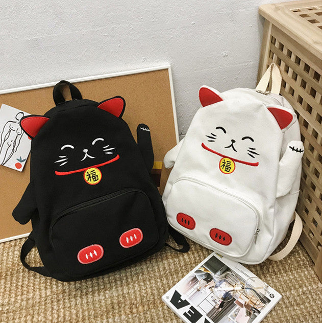 Kawaii Lucky Cat Backpack PN1713