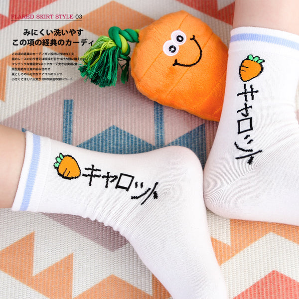 Fashion Fruits Socks PN2327