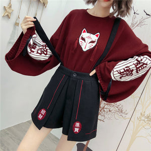 Black Fox Sweater And Shorts Set PN2344