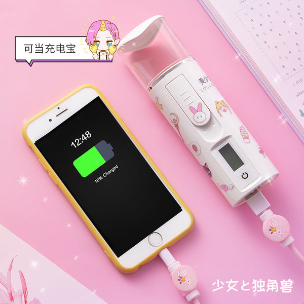 New Arrival Skin Detector Analyser /Humidifier/Powerbank PN2355
