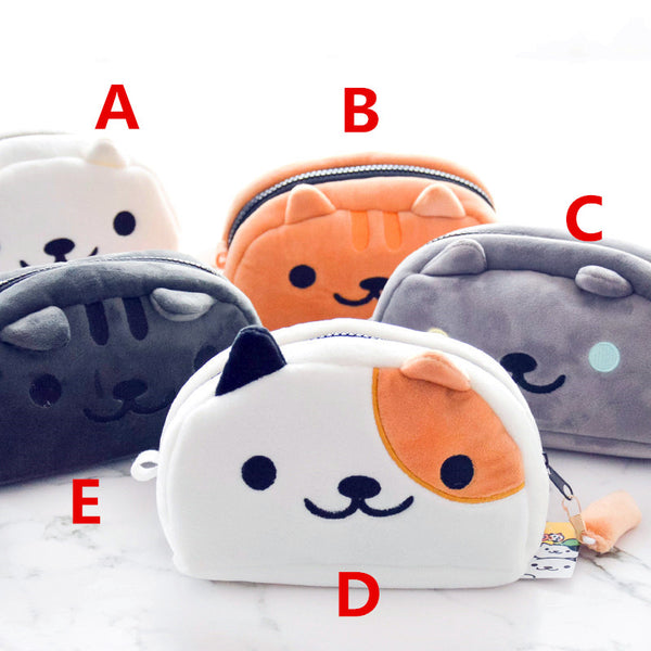 Kawaii Cats Pencil Case PN0780