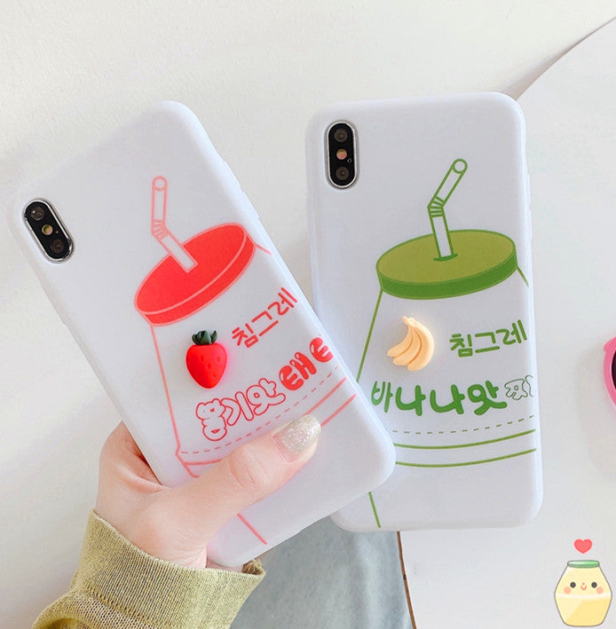 Lovely Banana Milk Phone Case for iphone 6/6s/6plus/7/7plus/8/8P/X/XS/XR/XS Max PN1568
