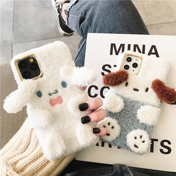 Lovely Dog Phone Case for iphone 7/7plus/8/8P/X/XS/XR/XS Max/11/11pro/11pro max/12/12mini/12pro/12pro max PN2147