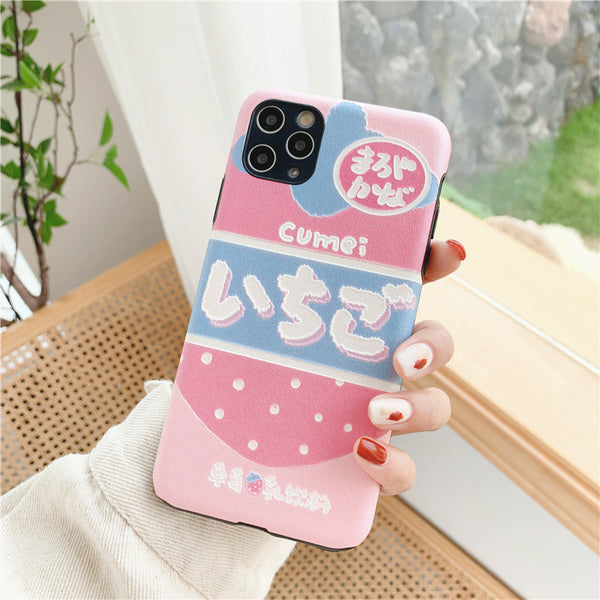 Cute Strawberry Milk Phone Case for iphone 6/6s/6plus/7/7plus/8/8P/X/XS/XR/XS Max/11/11pro/11pro max PN2541