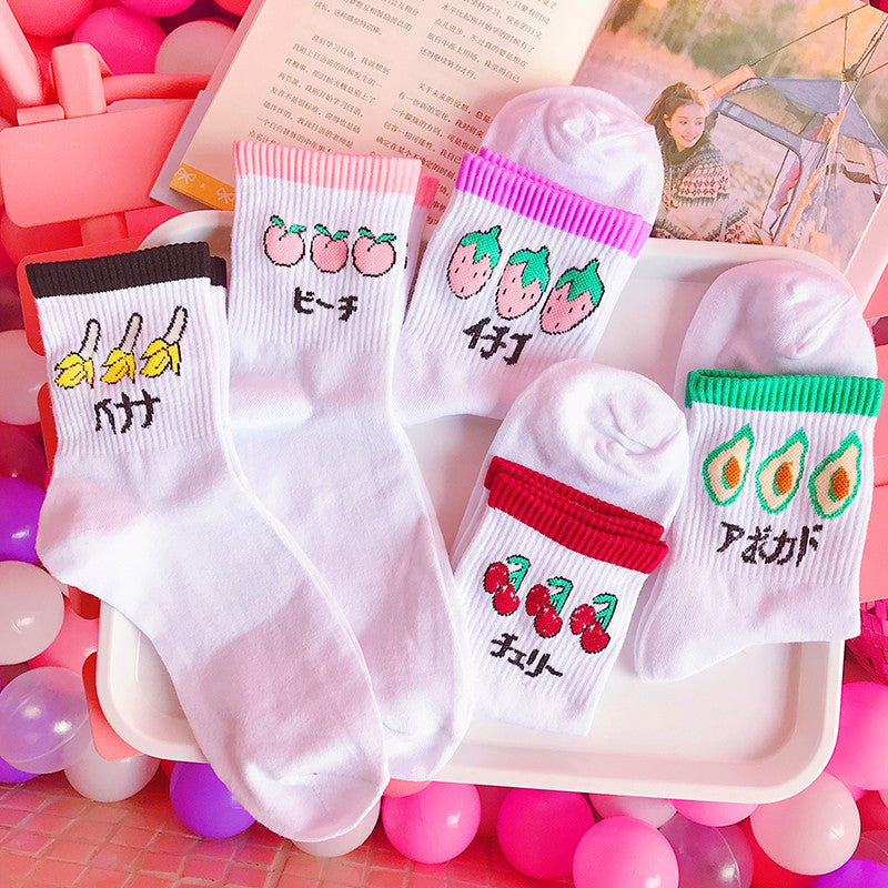 Harajuku Strawberry Fruits Socks PN0552