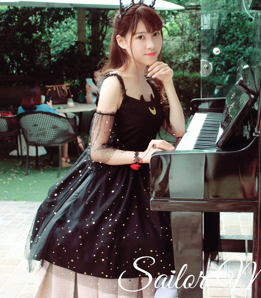 Sailormoon Chiffon Long Dress PN0272