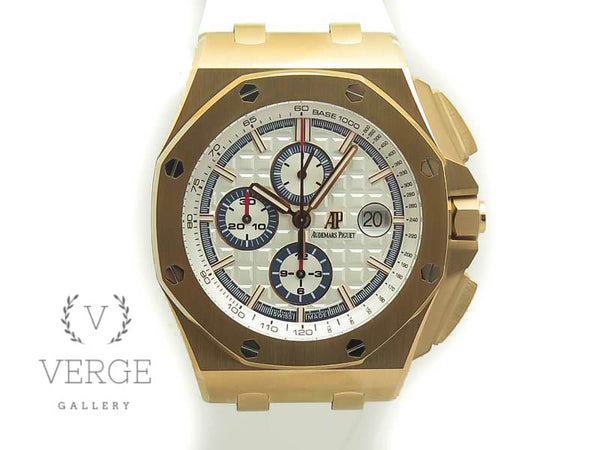 ROYAL OAK OFFSHORE 2017 44MM RG SUMMER EDITION ON WHITE RUBBER STRAP W/ CYCLOPS V2 JF