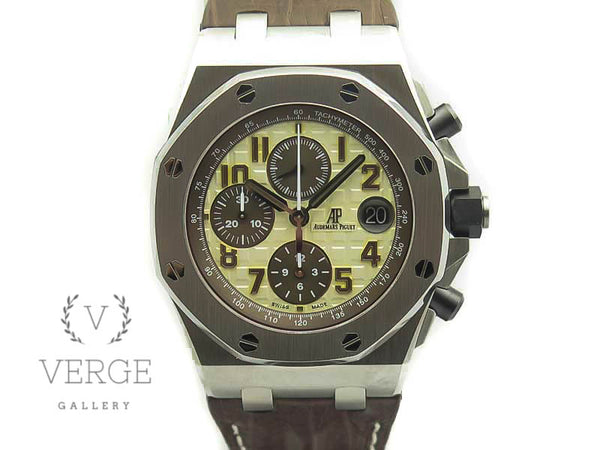 ROYAL OAK OFFSHORE SAFARI ON BROWN LEATHER STRAP W/CYCLOPS AND DW MOD V2 JF