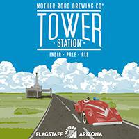 Tower Station IPA Growler Fill
