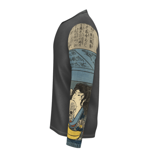Image of Samurai Sleeves