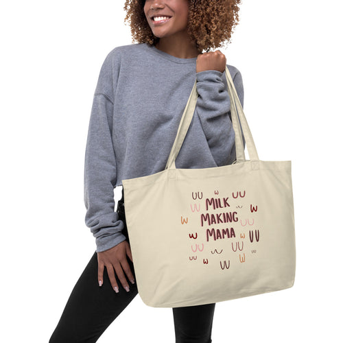 milk making mama tote (pink)