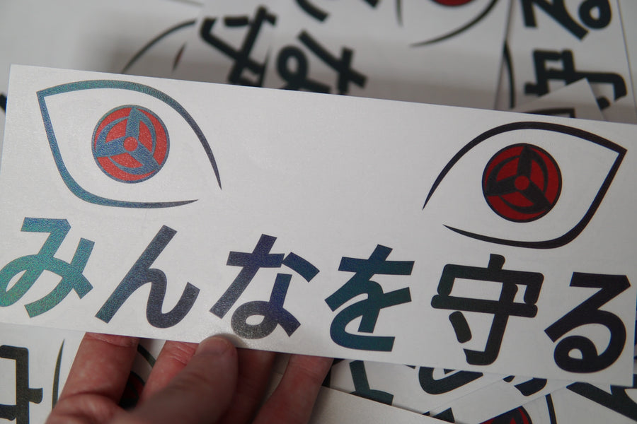 *PREORDER* COPY NINJA/SADBOI EYES Dual Layer Diecut.