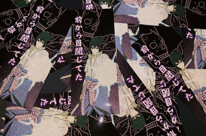 I HAVE CLOSED MY EYES LONG AGO Slap