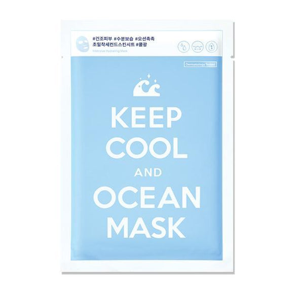 Keep Cool & Ocean Mask