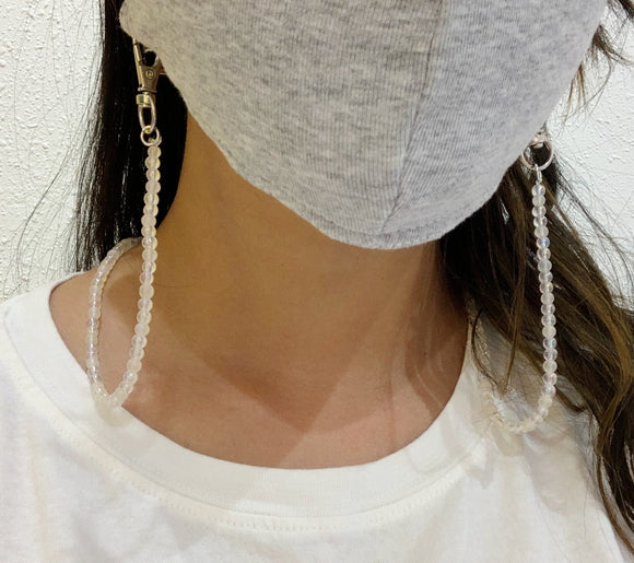 Matte + Luster Beaded Mask Chains