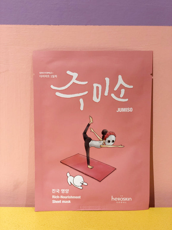 Jumiso Sheet Mask Rich-nourishment