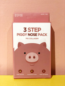 Pig Collagen 3-step Piggy Nose Pack
