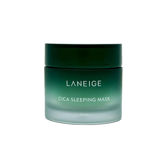 Cica Sleeping Mask