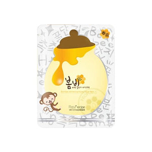 Papa Recipe - Bombee Whitening Honey Mask