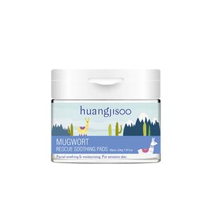 Huangjisoo - Rescue Soothing Pads