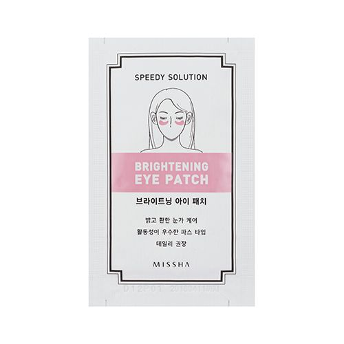 Speedy Solution Brightening Eye Patch