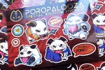 GOLD FOIL Poro Sticker Sheet