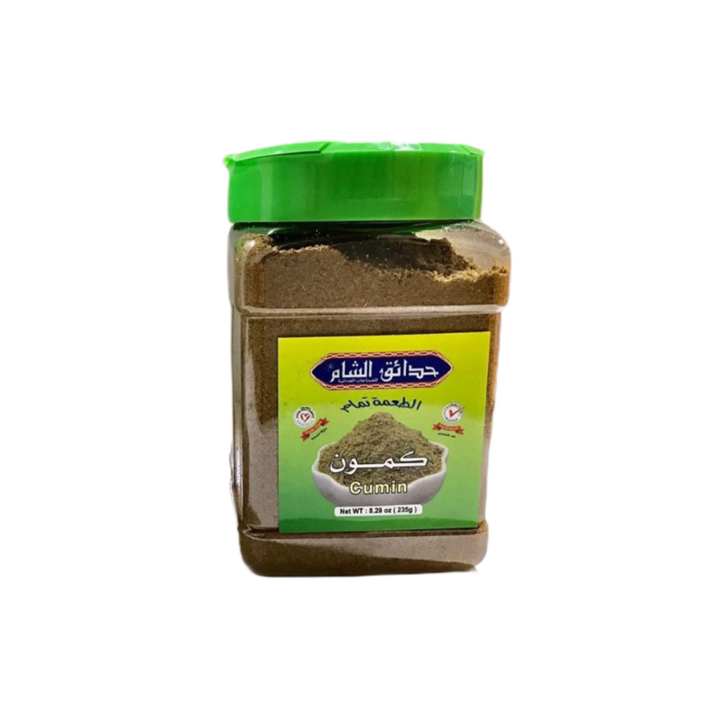 كمون بلدي مطحون 235غ|SG Ground Cumin Baladi 235 g