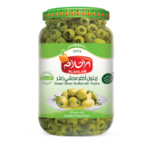 زيتون اخضر محشي بالزعتر 900 غ زجاج | zaatar stuffed green olives 900g