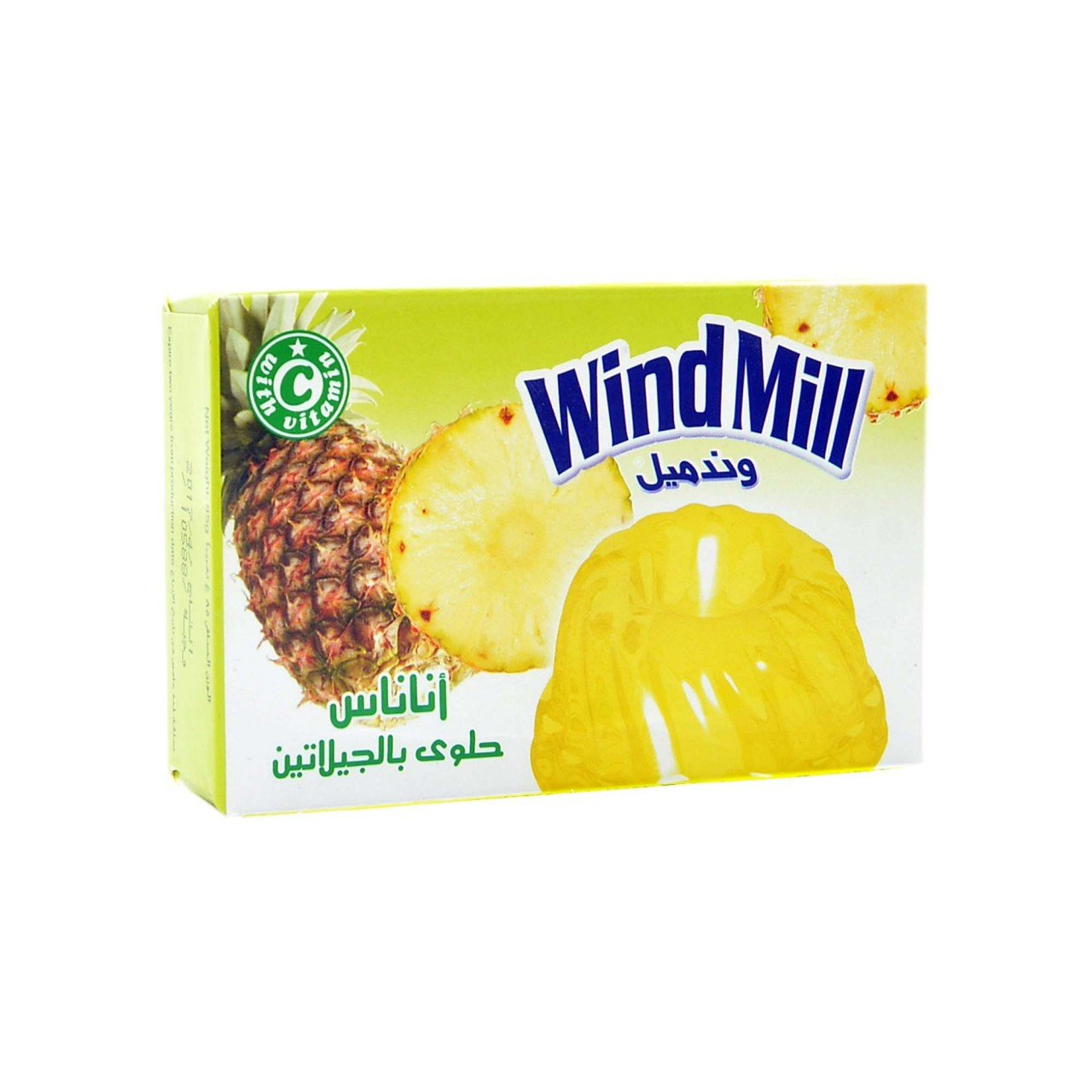 جيلية حلال أناناس ويند ميل | jello halal pineapple windmill