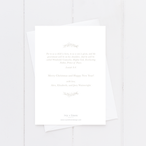 Portrait Script Holiday Card