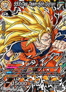 dragon ball super what is dpr stand for