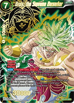 destroyer kings pull rates