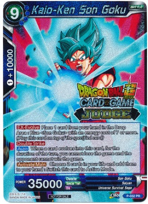 dragon ball super what are judge cards